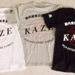 【アパレル】KAZE 様
