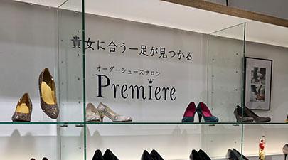 【カッティング】Premiere 様