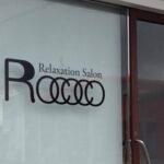 【看板】ロココ(ROCOCO) 様