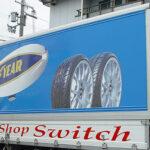 【車両ラッピング】Switch 様