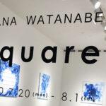 【カッティング】KanaWatanabe様