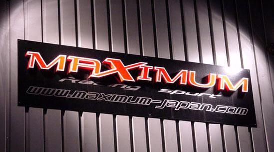 【看板】maximum 様