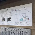 【看板】三笠自治会 様