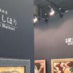 【カッティング】蔵丘洞画廊(AFT2014) 様